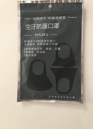Маски защитные многоразовые питта