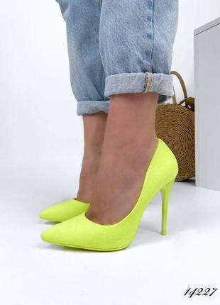 Туфли  лодочки женские