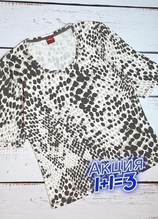 1+1=3 фирменная трикотажная футболка с леопардовым принтом olsen, размер 44 - 46