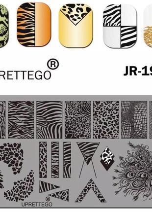 Качественная пластина для стемпинга ногтей маникюра дизайна пластина для стемпінгу нігтів манікюру