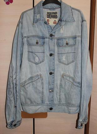 Стильный удлиненый жакет оверсайз джинсовый , пиджак bershka