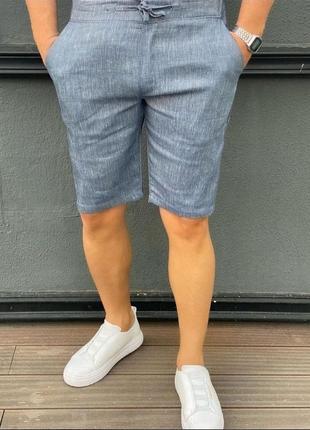 Мужские стильные шорты
