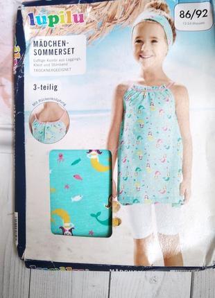 Летний комплект туника капри повязка лот майка шорти лупилу футболка лосины lupilu