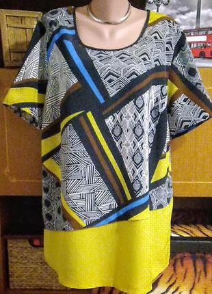 Блузка женская батал. много вещей больших размеров.