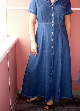 Красивое длинное платье-халат с завышенной талией - фасон а силуэт