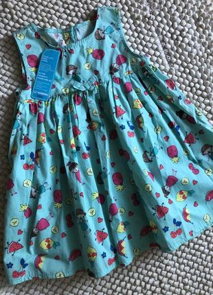 Платье яркое летнее