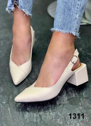 Мега крутые женские открытые туфли босоножки из натуральной кожи, молочные