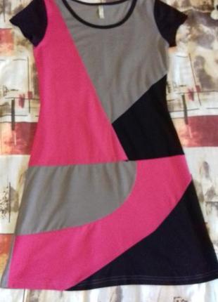 Платье нежное размер 44-46