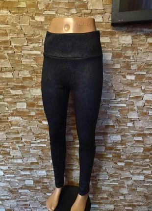 Турецкие, новые, женские лосины, джегинсы, штаны.