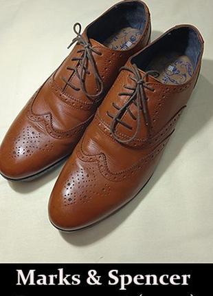 Туфли мужские marks and spencer