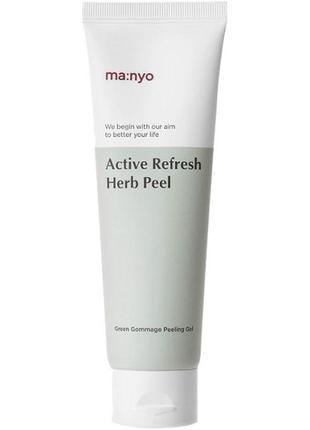 Пилинг гоммаж manyo factory active refresh herb peel