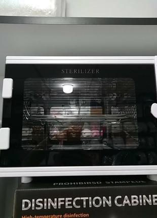 Ультрафиолетовый стерилизатор (сухопар) шкаф уф сухожар