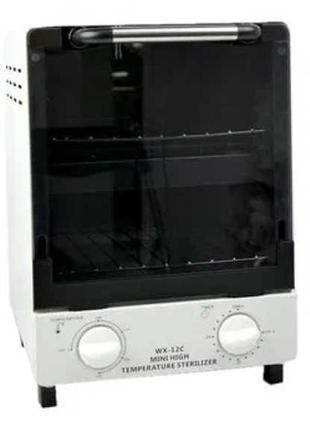 Сухожаровой шкаф инфракрасный сухожар wx 12с 5000 мл 500 вт