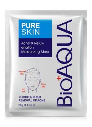 Тканевая маска bioaqua  для подростковой кожи, 30 г