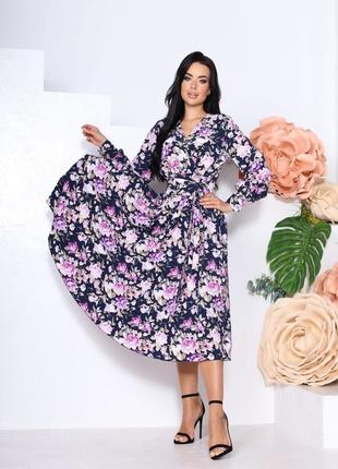 Платье миди в цветок с поясом. платье с резинкой на талии, пояс в наборе. однотонное бежевое