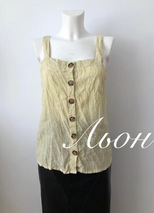 Легенька натуральная блуза блузка льон лен