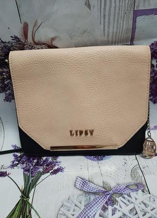 Lipsy пудровая сумка кросбоди через плечо