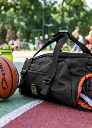 Мужская спортивная сумка с отделом для обуви