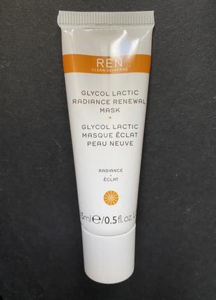 Маска для лица с гликолевой и молочной кислотой ren glycol lactic radiance renewal mask
