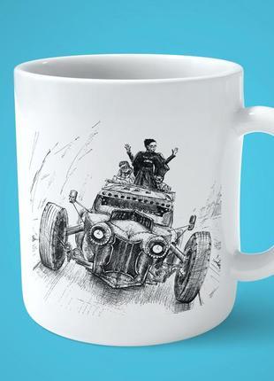 Чашка з малюнком кружка на подарунок go_a шум
