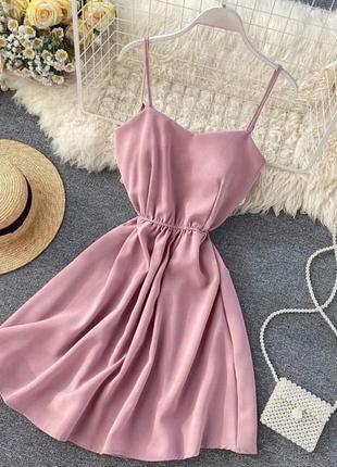 Розовое  платье, платье на бретелях , черный сарафан, платье 44 размера
