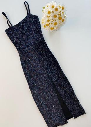 Платье.сарафан.платье длинное.платье миди.платье вечернее.zara.boohoo.сукня .сукня чорна.сукня вечірня.сукня довга