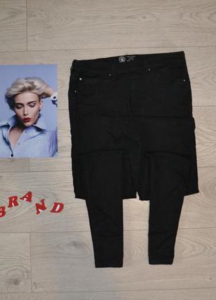 Стильные скинни джинсы джеггинсы