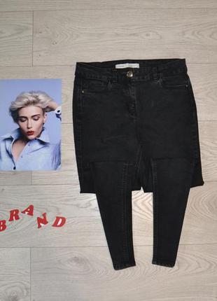 Стильные скиннни джинсы с высокой талией