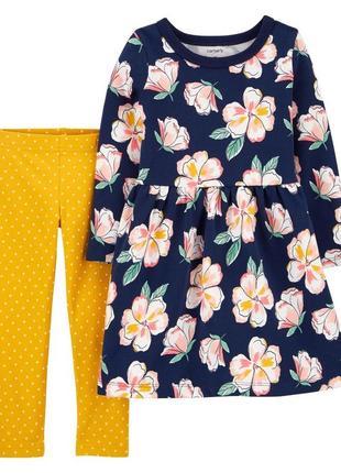 Красывый костюм комплект двойка для девочки платья и легинсы carter's (сша)