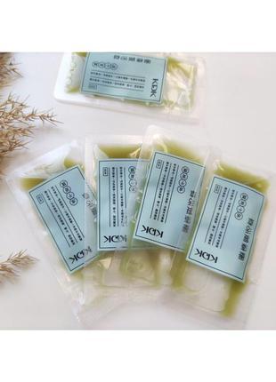 Питательна ночная маска для витаминизирования кожи с экстрактом морских водорослей и иерихонской розы kdk 💚