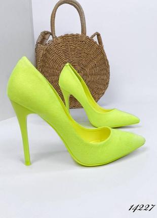 Женские туфли лодочки яркие желтые