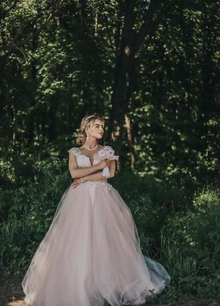 Розкішна весільна сукня 👸