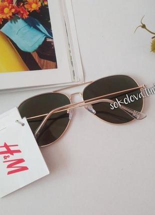 Очки окуляри темные солнцезащитные авиаторы уф 400 от h&m8 фото