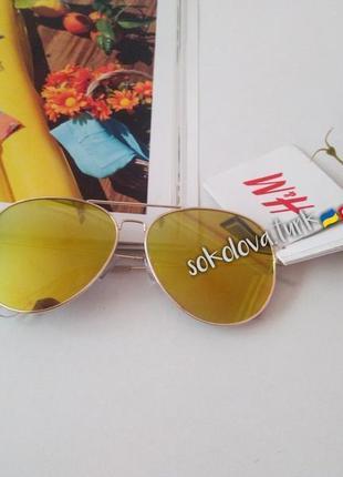 Очки окуляри темные солнцезащитные авиаторы уф 400 от h&m4 фото
