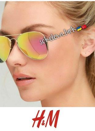 Очки окуляри темные солнцезащитные авиаторы уф 400 от h&m
