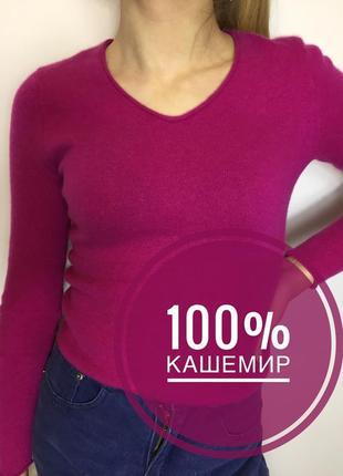 Розовый пушистый свитер пуловер из кашемира