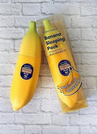 Банановая ночная маска tony moly magic food banana sleeping pack