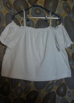 Топ короткая блуза тонкого трикотажа  открытые плечи короткий рукав