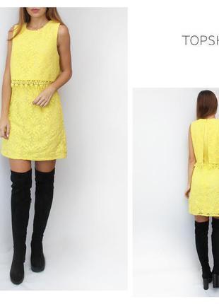 Шикарное платье topshop!