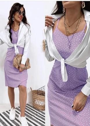 Модный комплект летний сарафан+рубашка!