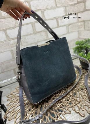 Женская сумочка средних размеров из натурального замша