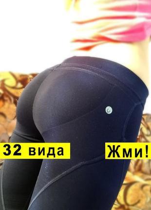Черные леггинсы для фитнеса пуш ап №3, — лосины спортивные, легинсы спорта