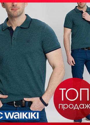 Зеленое мужское поло lc waikiki / лс вайкики с синей полоской на воротнике и на манжетах