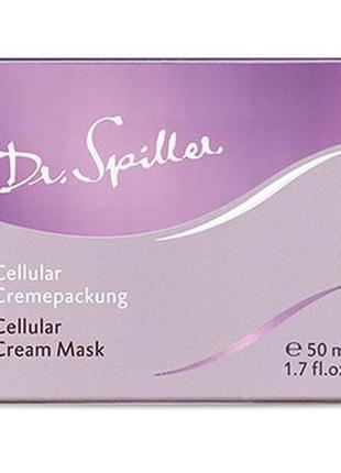 Dr. spiller cellular cream mask, омолаживающая маска