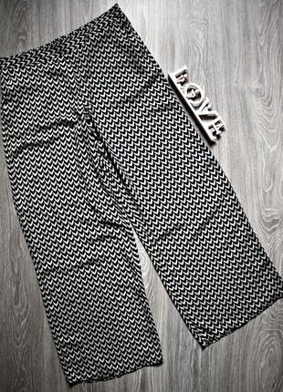 Легкие  штаны р. 48