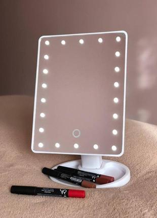 Дзеркало для макіяжу з підсвіткою, led-дзеркало, настольне дзеркало, ідея для подарунку