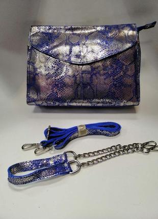 Новая кожаная синяя сумка