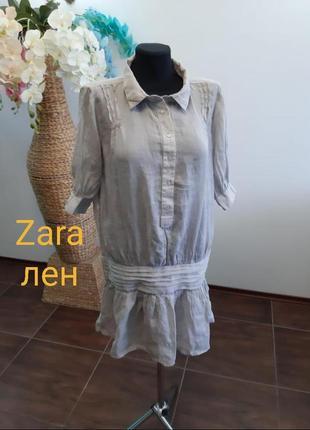 Платье zara лен из последних коллекций