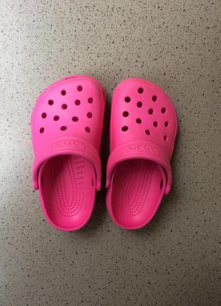 Crocs оригинал