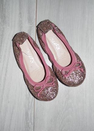 Туфли балетки next размер 10